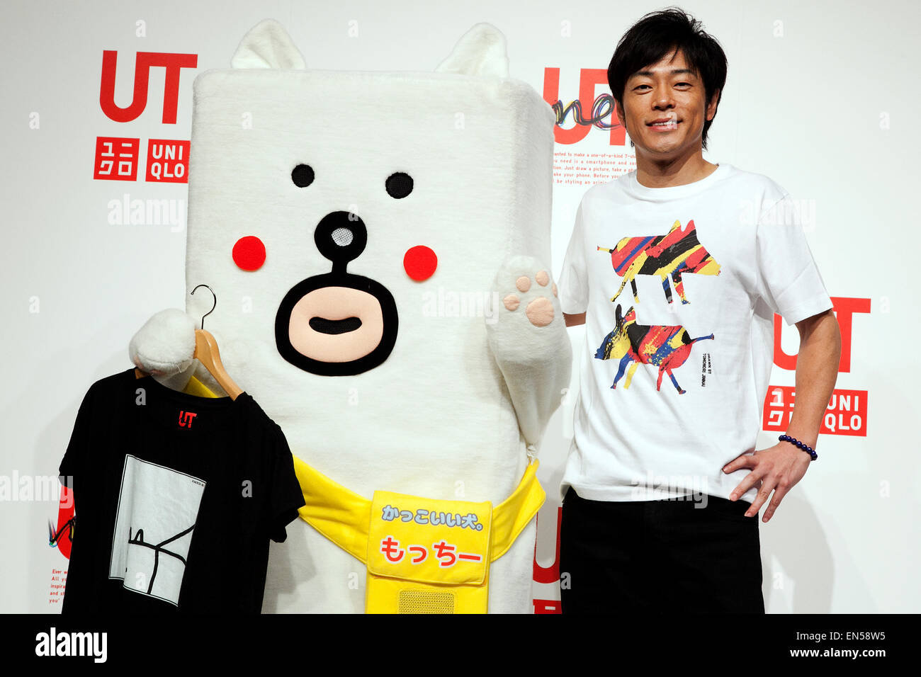 L To R Motchy The Kakkoi Inu Character And The Actor Tomonori Stock