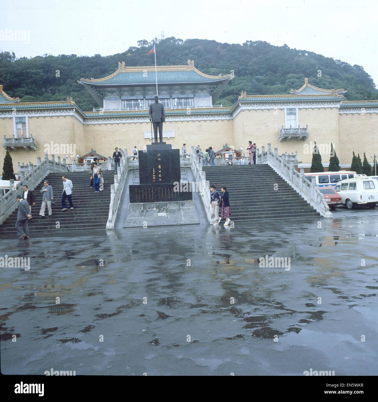 Taiwan, Taipeh, Nationalmuseum - Stock Image