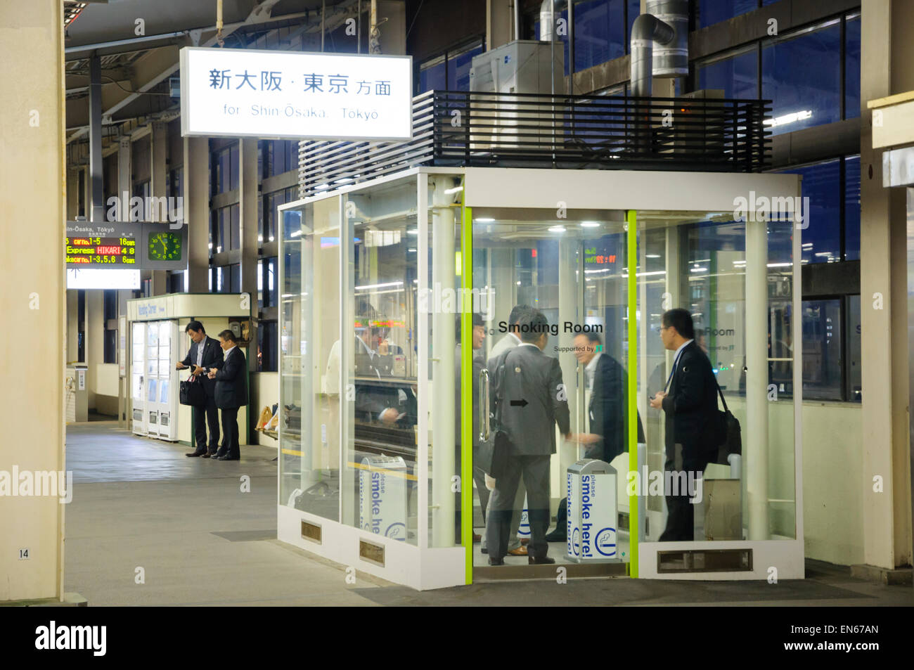 Glass Box With Ventilation System For Smokers Allowing