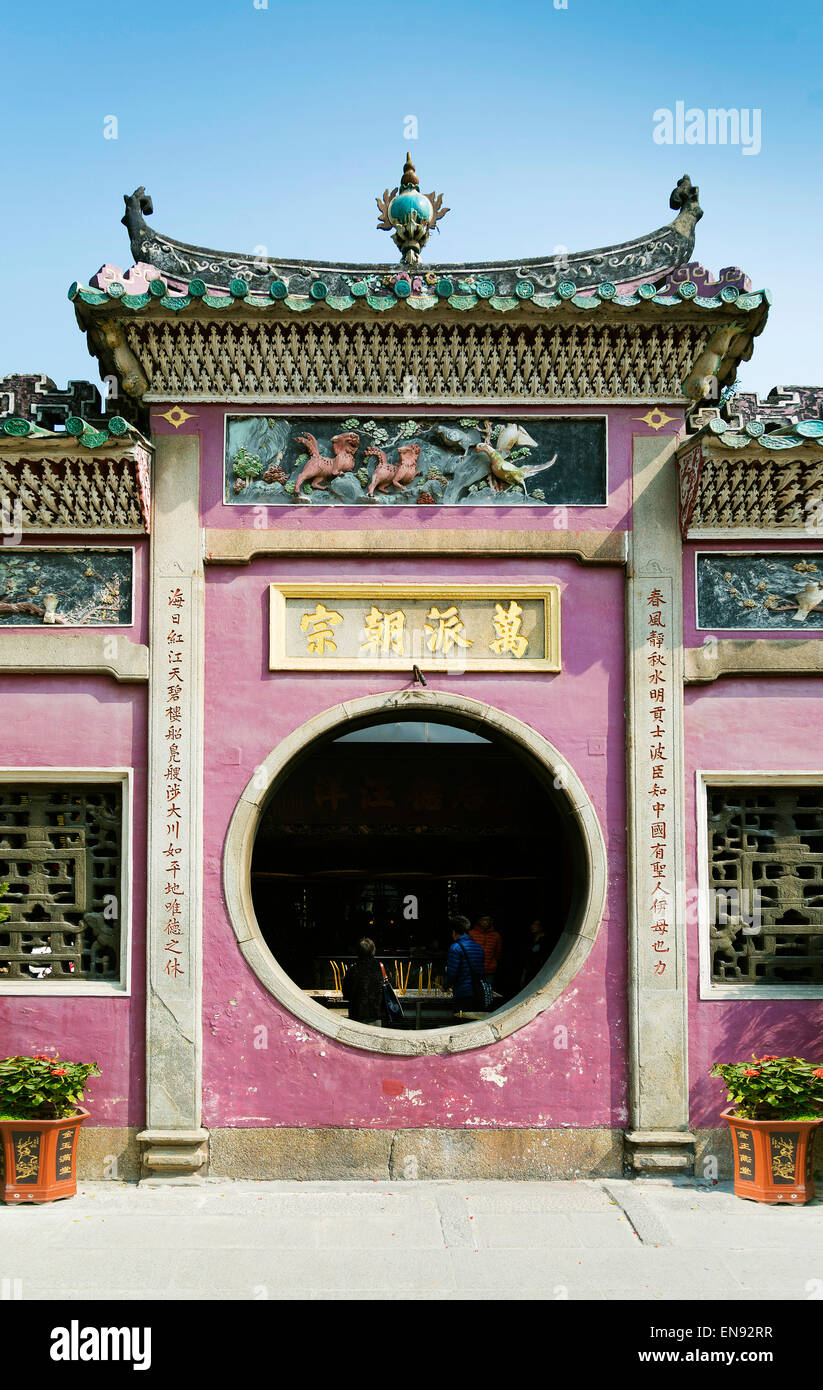 a-ma chinese temple exterior in macau china - Stock Image