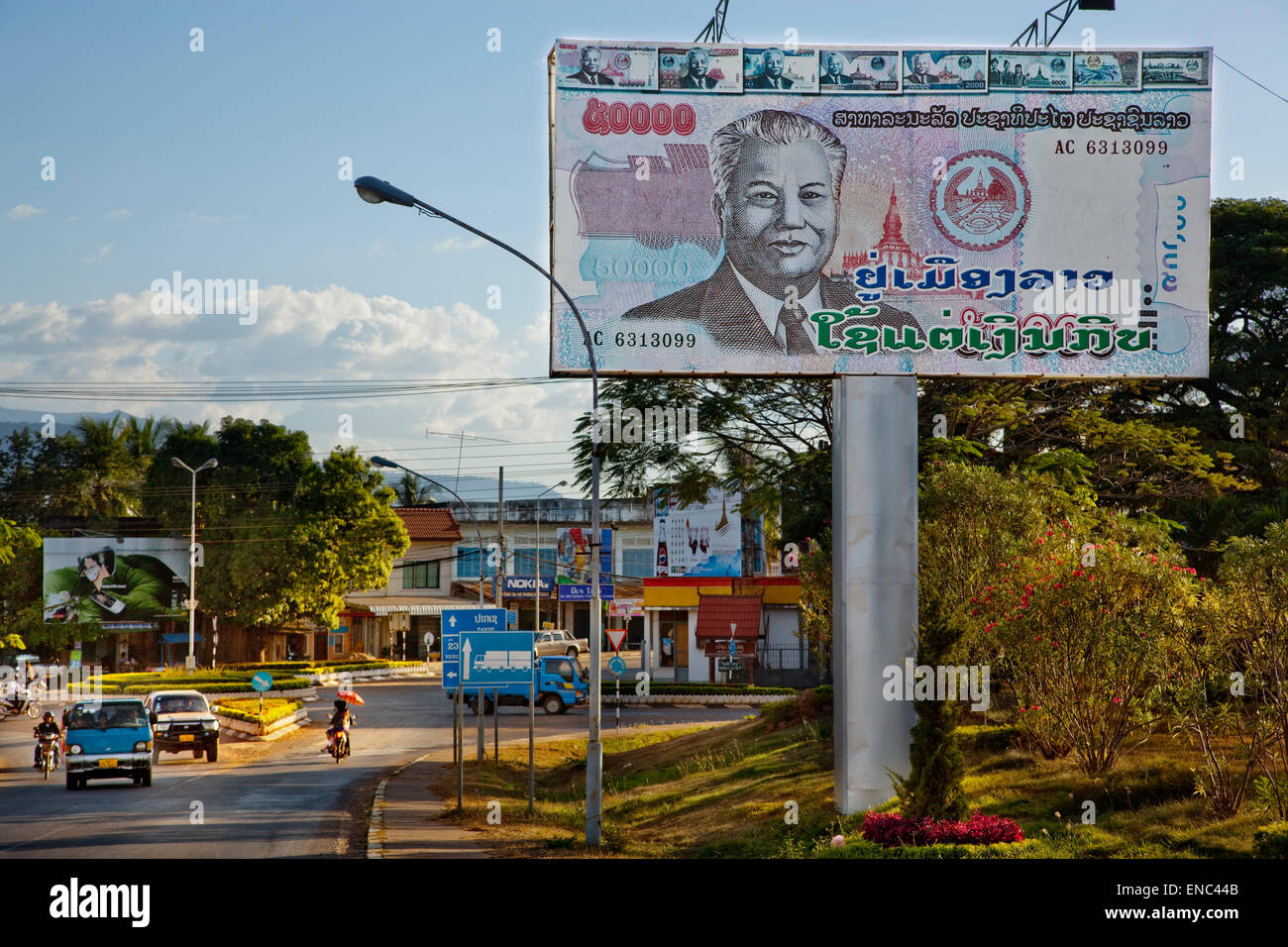 Pakse, Laos;a giant poster reproducing a Laotian banknote including a portrait of Kaysone Phovihane, president who - Stock Image