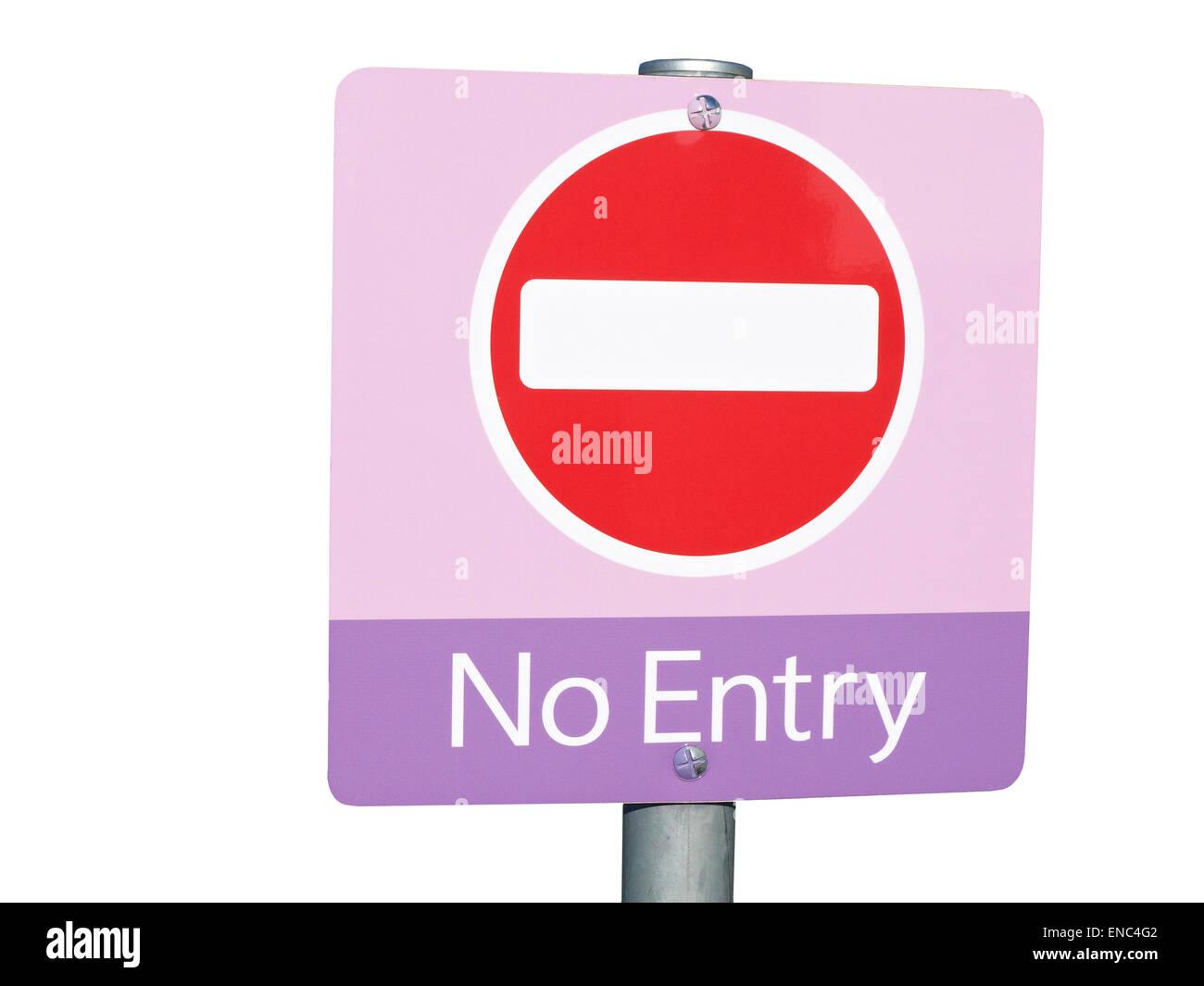 No Entry sign UK - Stock Image