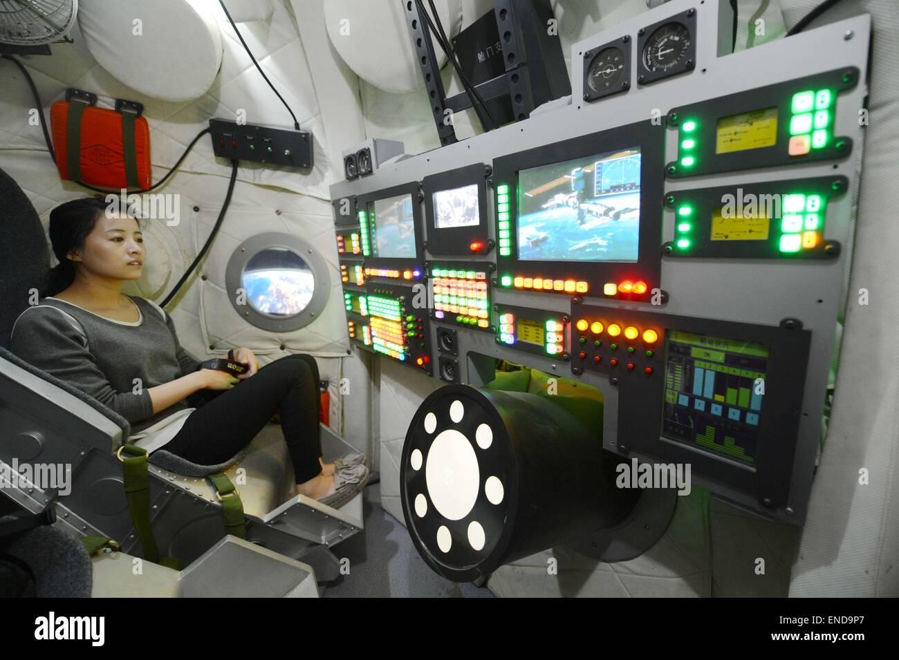 Wj Stock Photos & Wj Stock Images - Alamy
