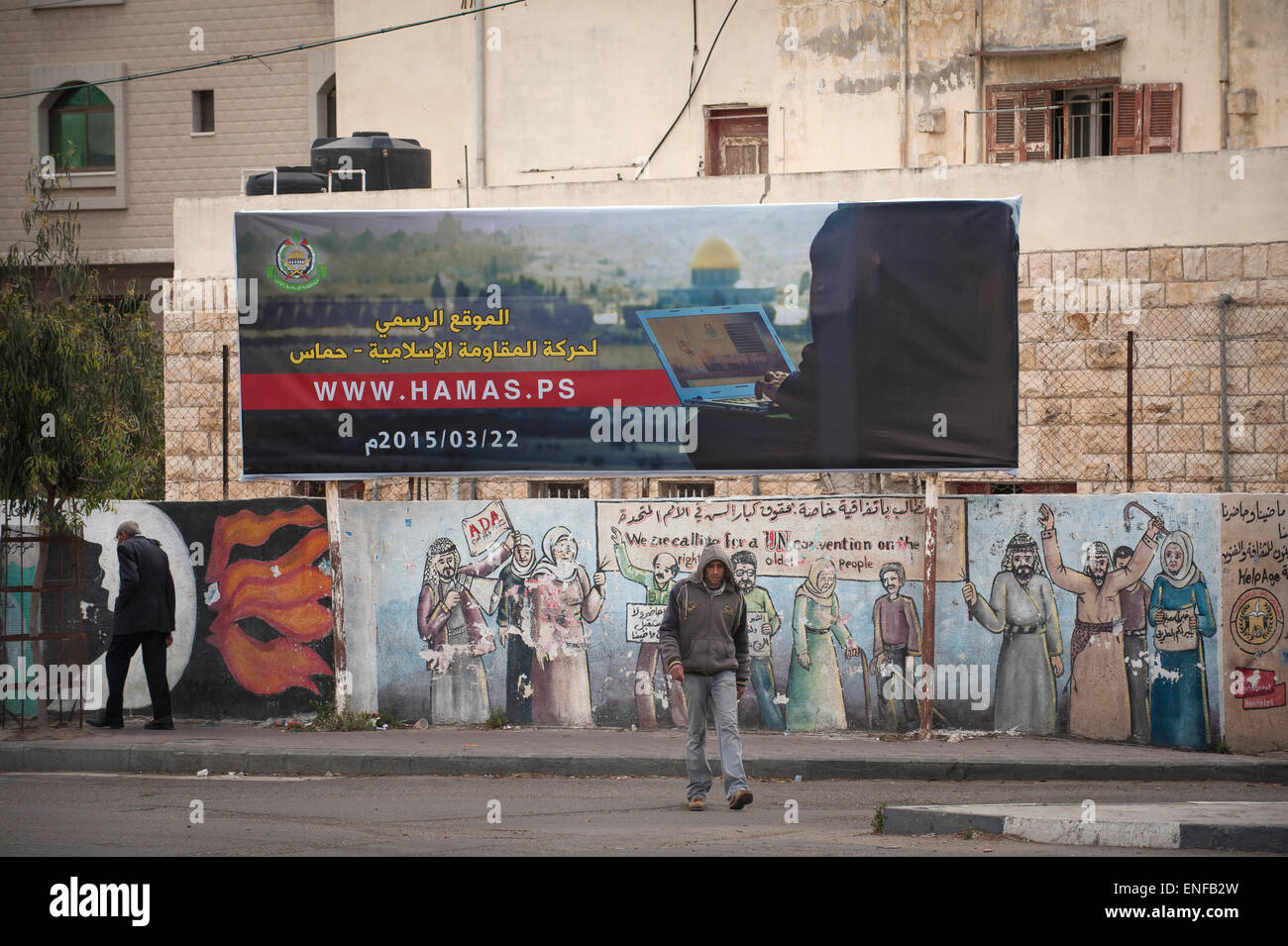 A poster in Gaza City advertising the  Hamas website address to Palestinians. - Stock Image