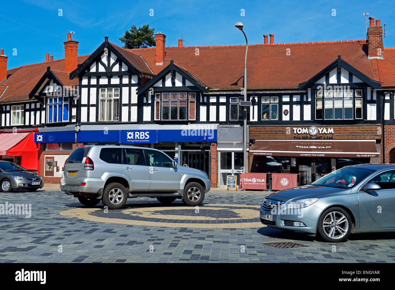 New shared space scheme for traffic in Poynton,Cheshire, England UK - Stock Image