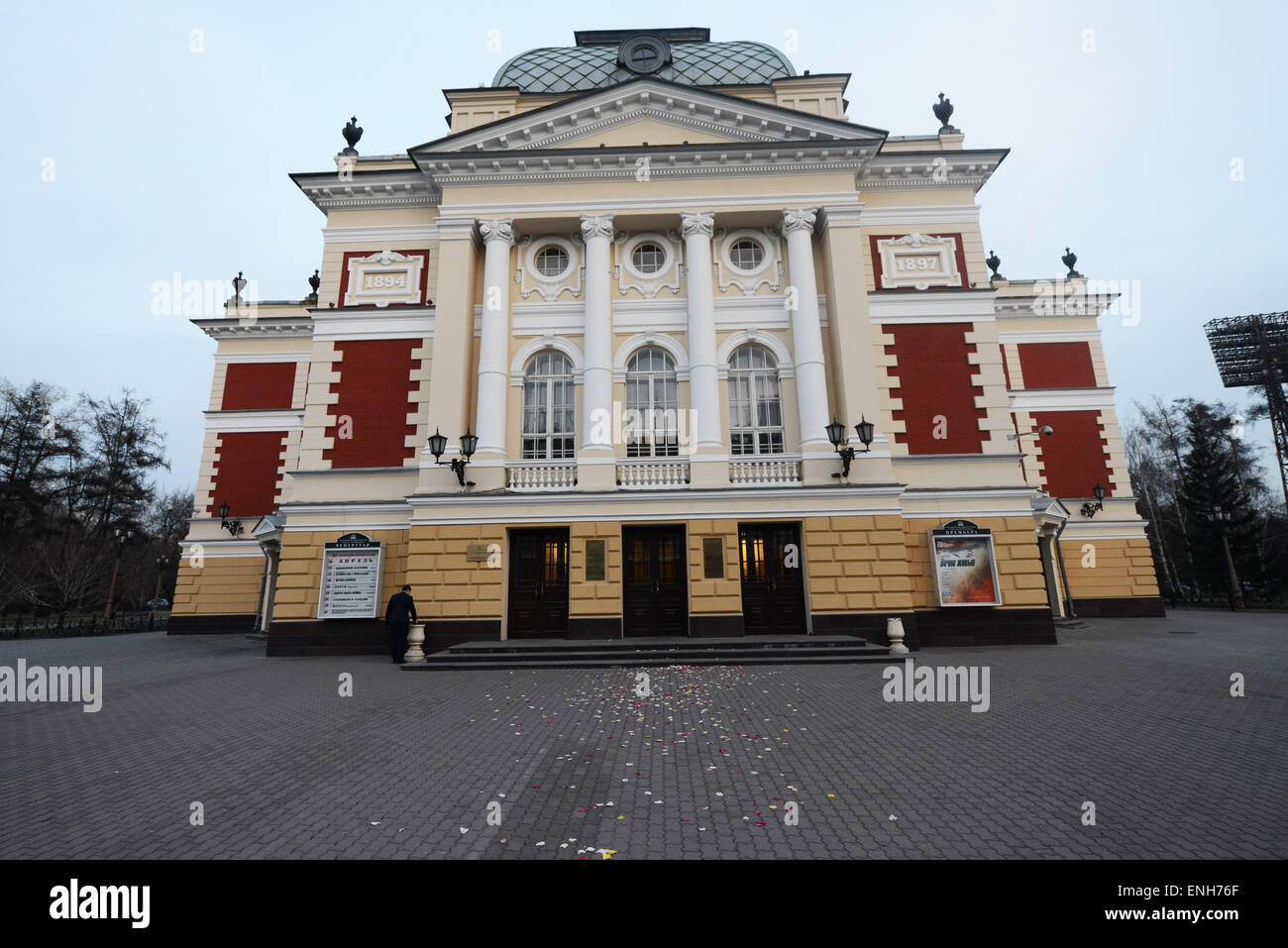 The Okhlopkov Academic Theater in Irkutsk. - Stock Image