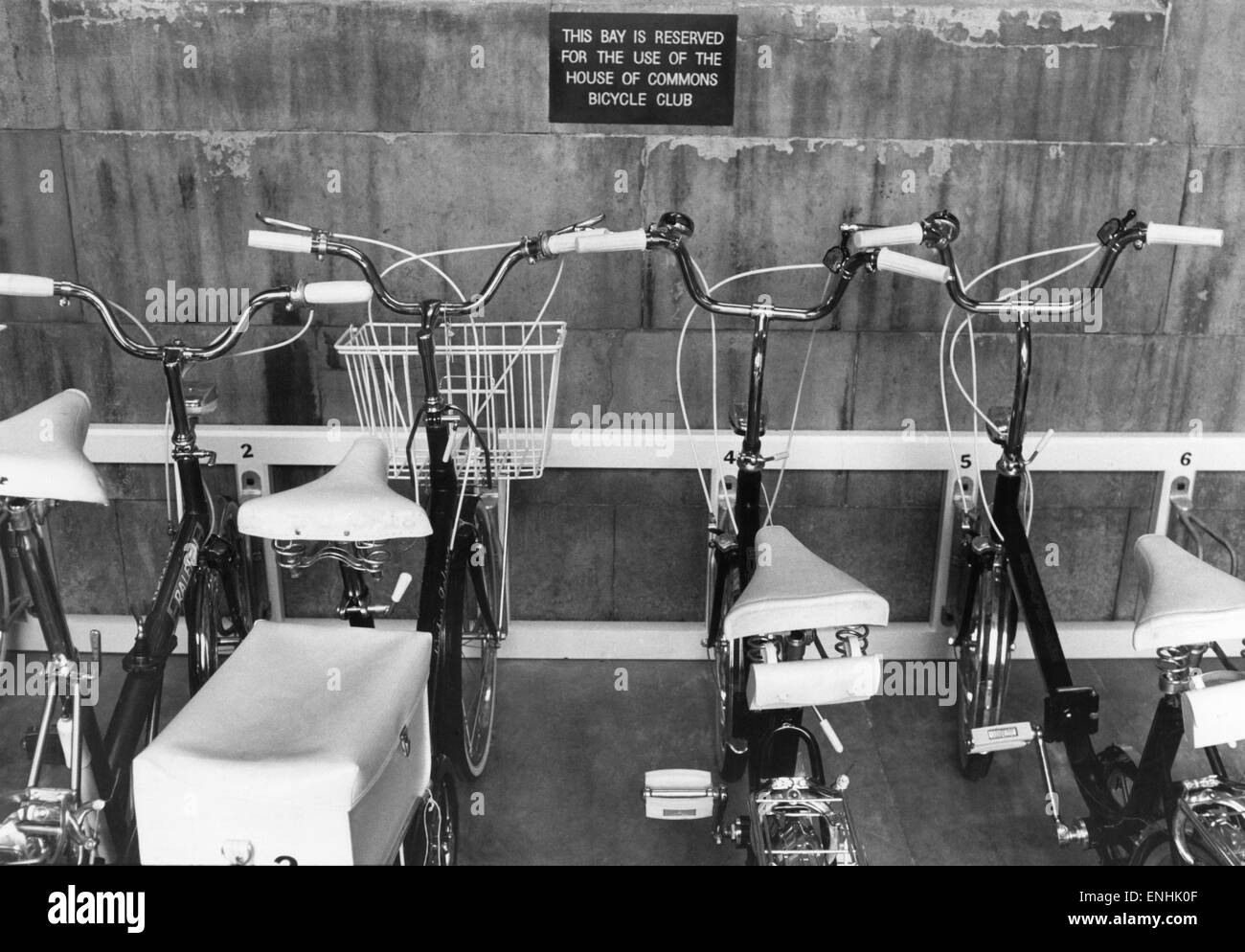 Britain's members of Parliament moved in to a new age on Wednesday (13-7-77) - the age of the bicycle. At least - Stock Image