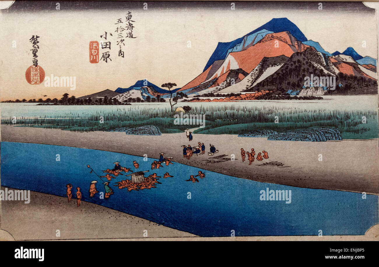 Fifty-three Stages of Tokaido Highway, Odawara, by Utagawa Hiroshige, The Tokyo National Museum, or TNM, - Stock Image