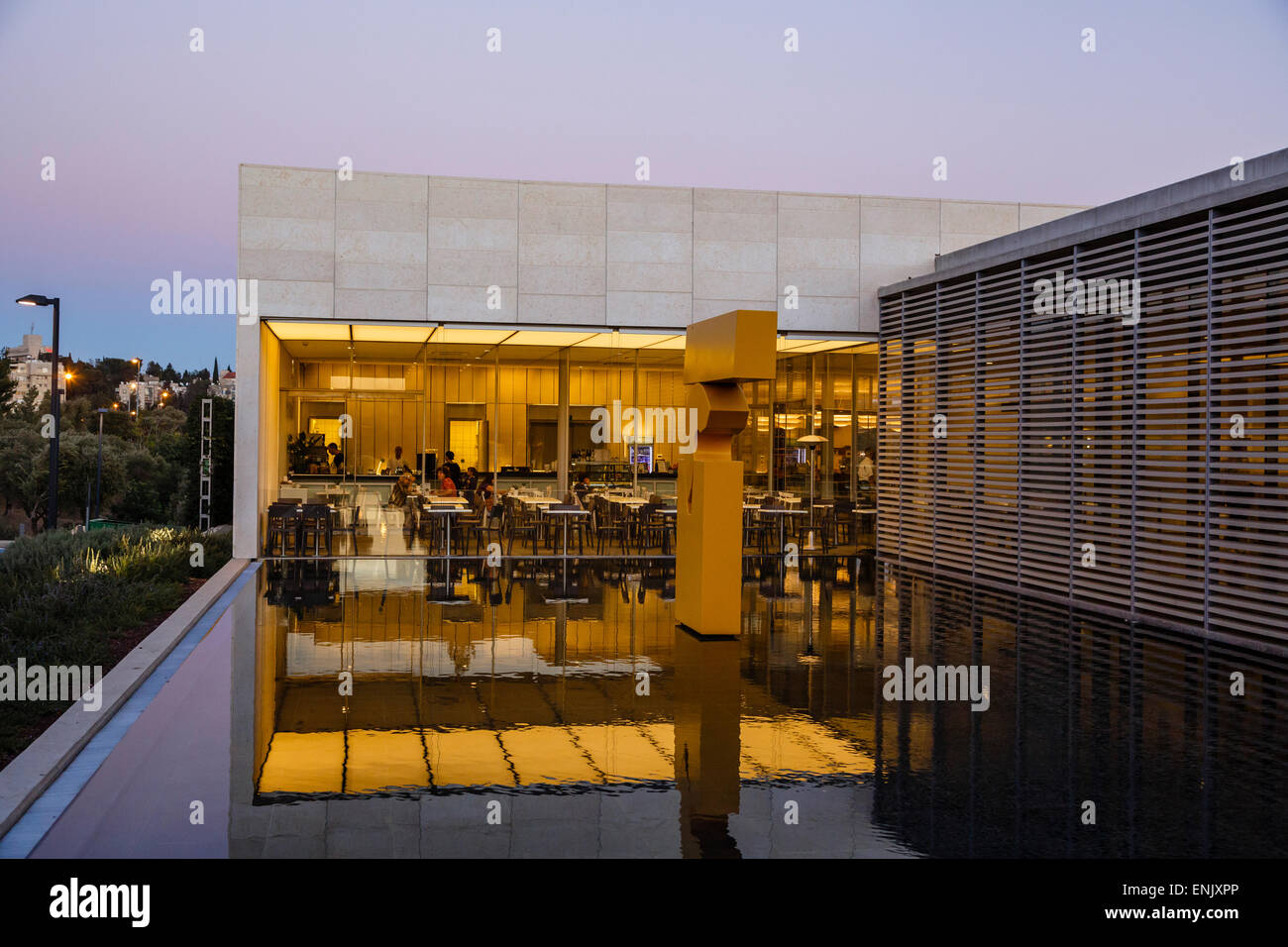 The pool and the restaurant at the entrance of the Israel Museum in Jerusalem, Israel, Middle East Stock Photo