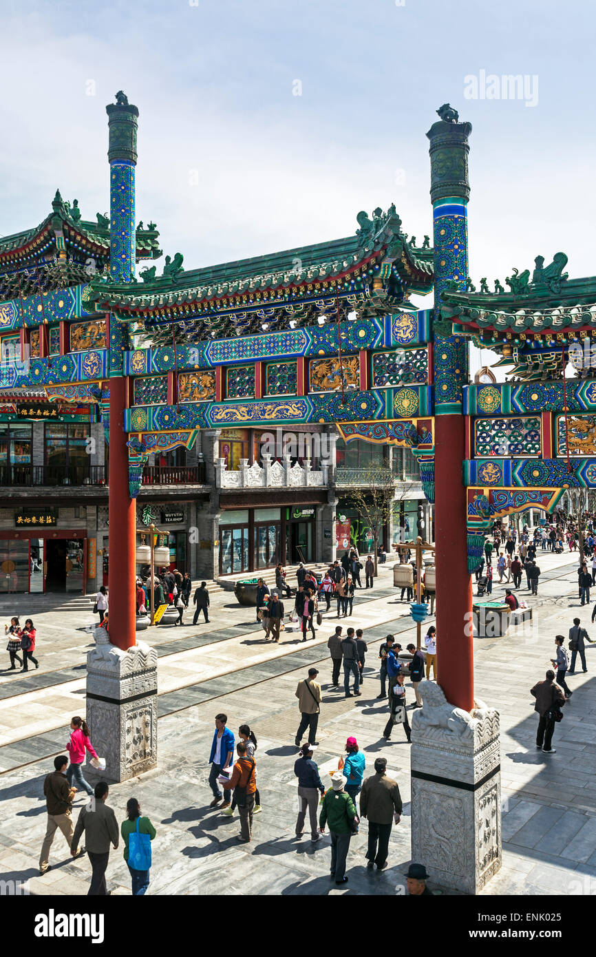 Newly built historically themed traditional street for tourists at Qianmen, Beijing, China, Asia - Stock Image