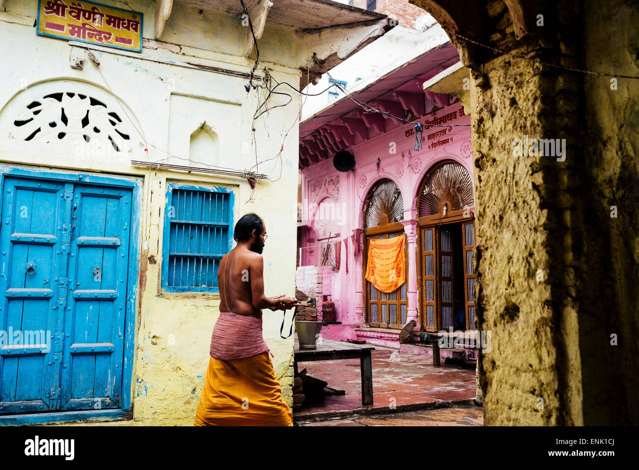 Mathura, Uttar Pradesh, India, Asia - Stock Image