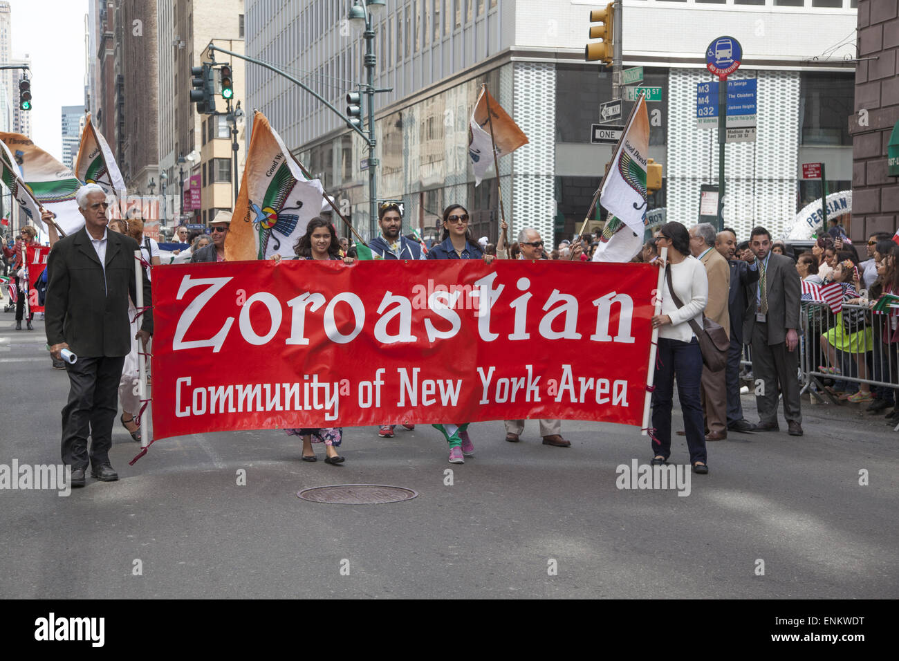 The annual Persian Parade on Madison Avenue in NYC celebrates Nowruz, the new year marking the first day of spring. - Stock Image