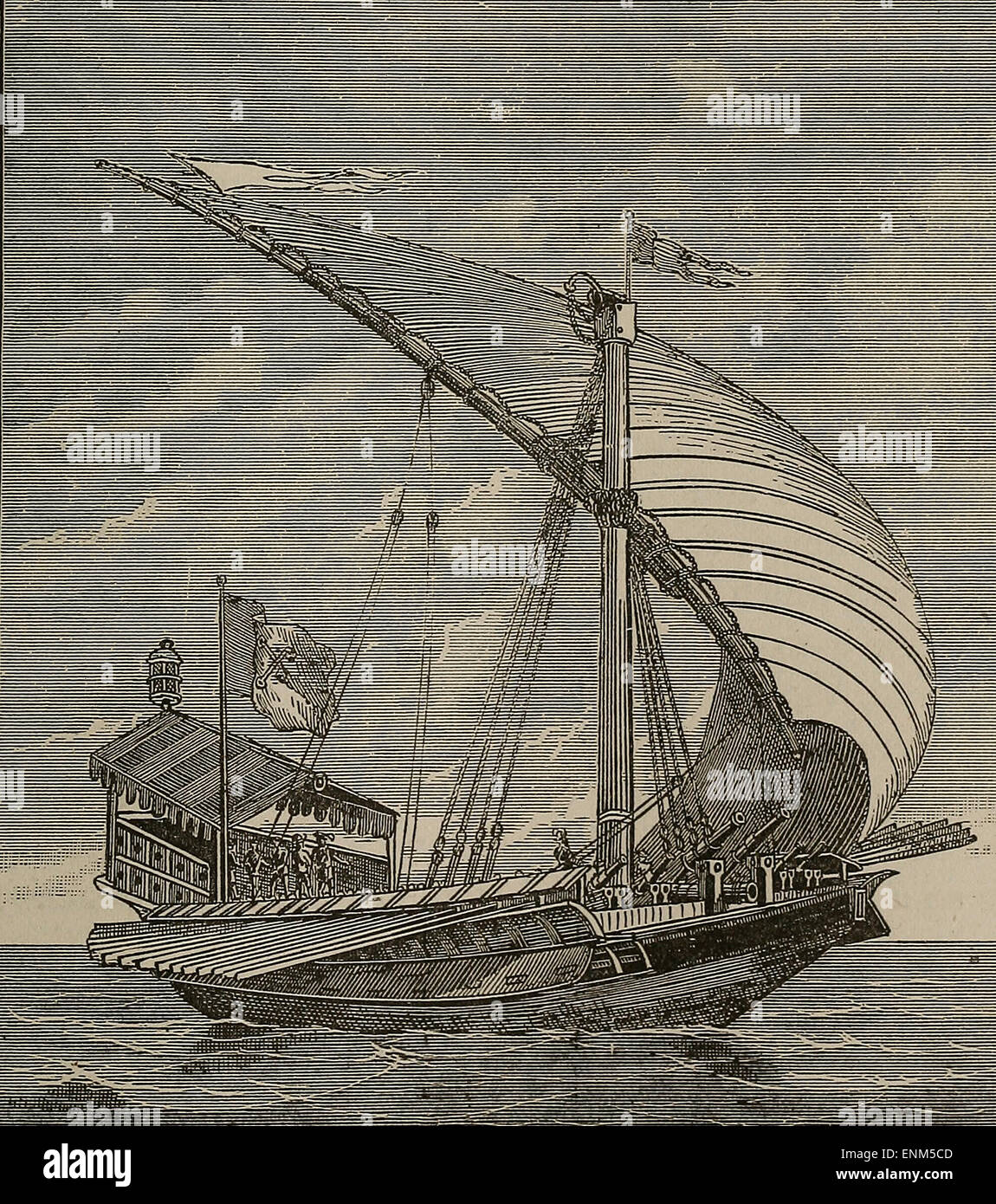 Pontifical Galley - 1550, with sails and oars, and provided with heavy artillery - Stock Image