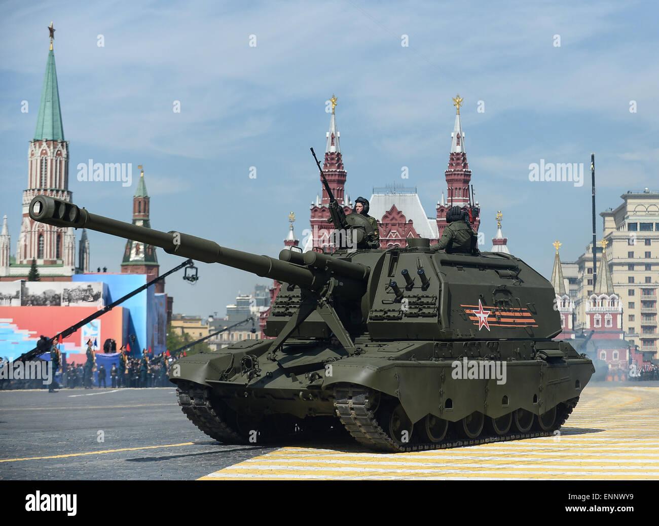 Self Propelled Cart >> Moscow, Russia. 9th May, 2015. A 2S35 Koalitsiya-SV self-propelled Stock Photo: 82230605 - Alamy