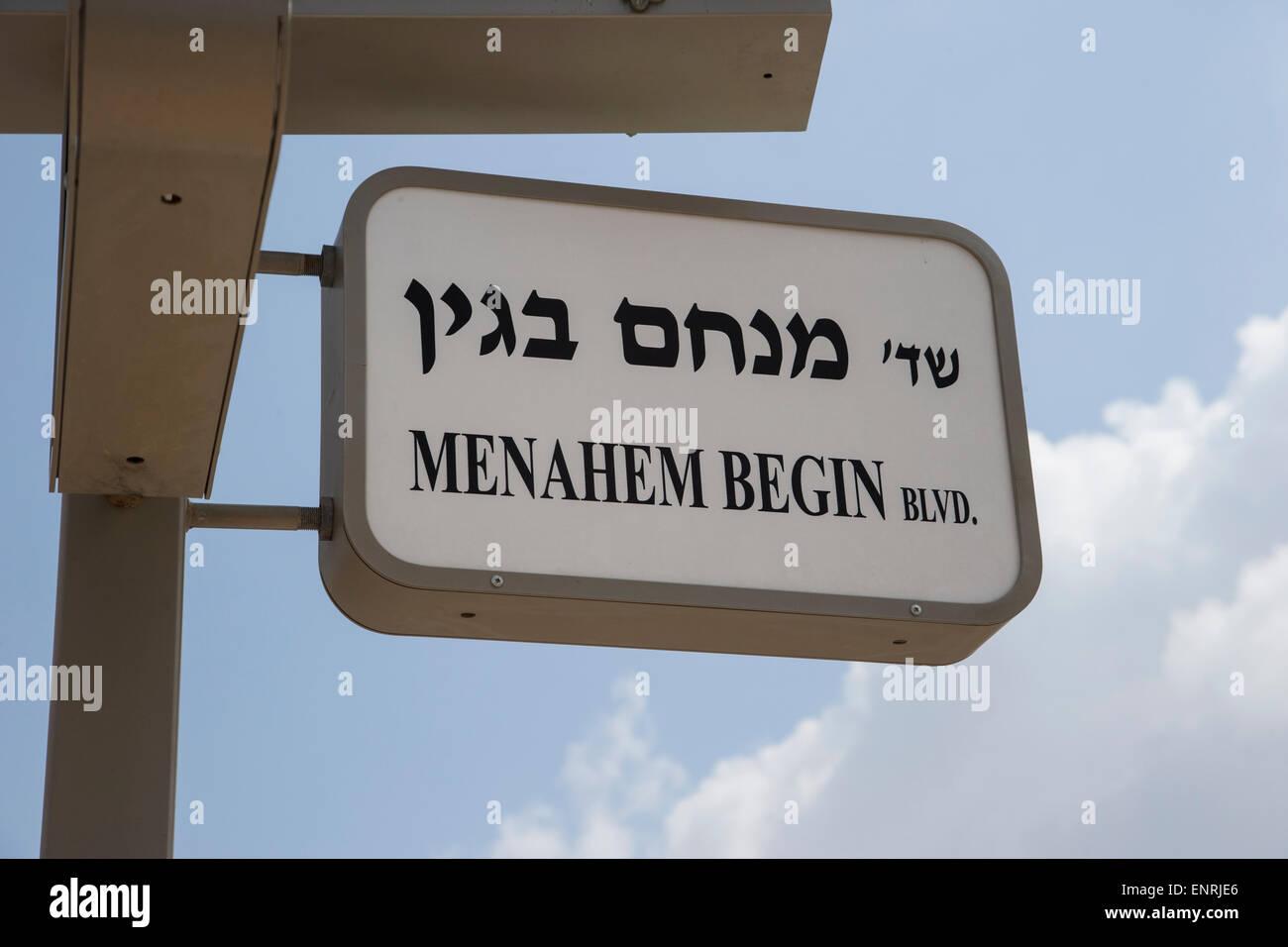 Menahem Begin boulevard Street sign in Ashdod Israel - Stock Image