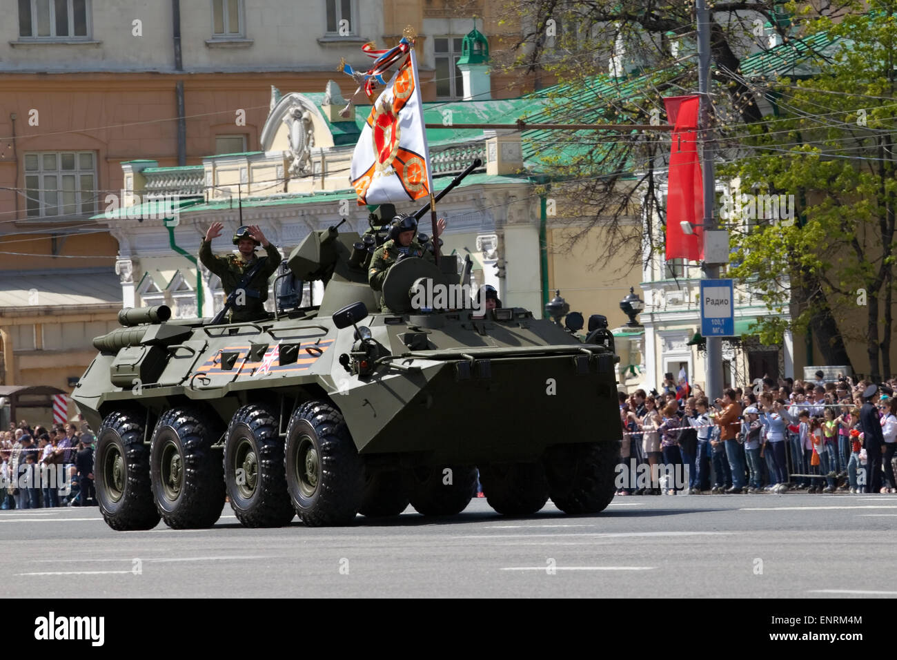 Military parade in Moscow, celebration of 9th May, 2015. Moscow, Russia. - Stock Image