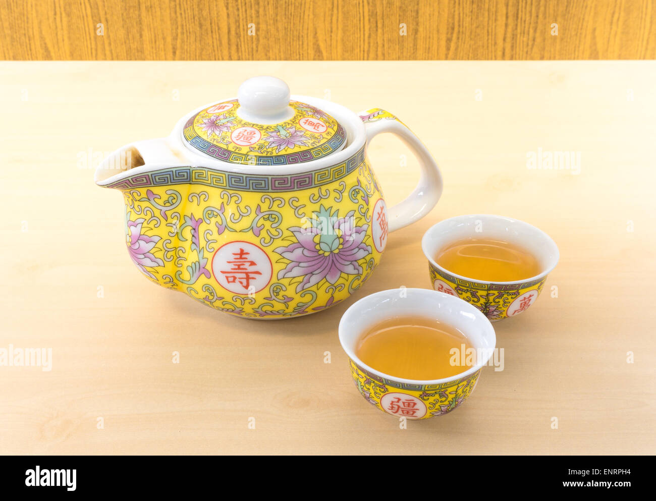 Chinese Tea Pot Set with Two Small Tea Cup - Stock Image