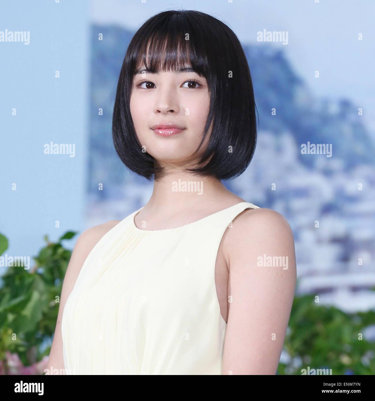 images Haruka Ayase
