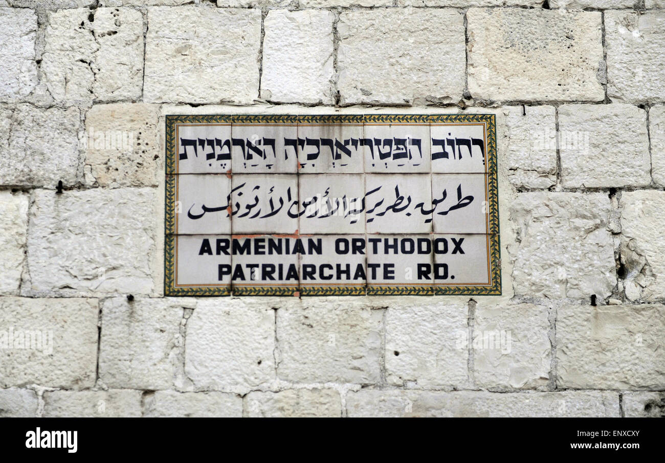 Israel. Jerusalem. Sign of the Armenian Patriarchate of Jerusalem at the facade of the Cathedral of Saint James. - Stock Image