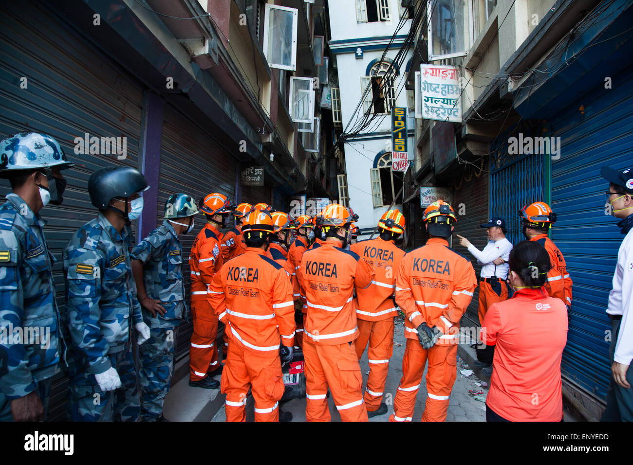 Korean disaster team performing an operation in goganbu Nepal. Stock Photo