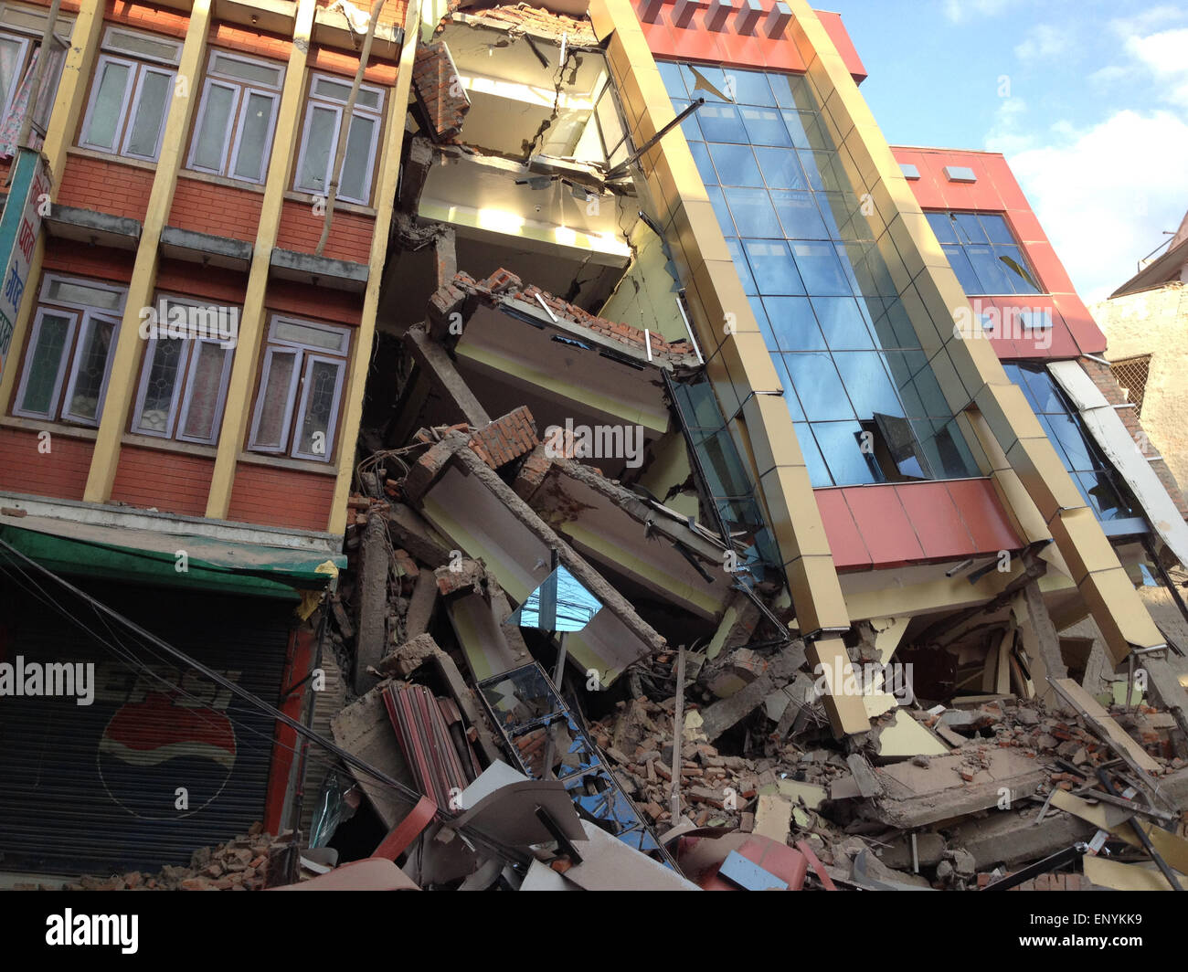 Kathmandu, Nepal. 12th May, 2015. A fresh earthquake has occurred in Nepal. Photo shows damage caused today in Mitranagar Stock Photo