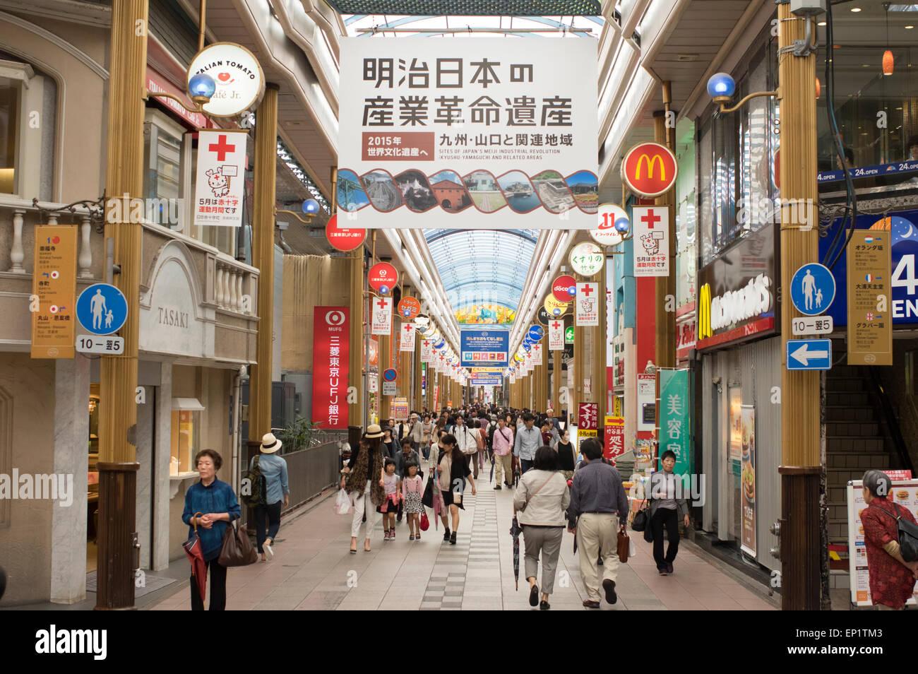 Hamanmachi Shopping Arcade, Nagasaki, Japan - Stock Image