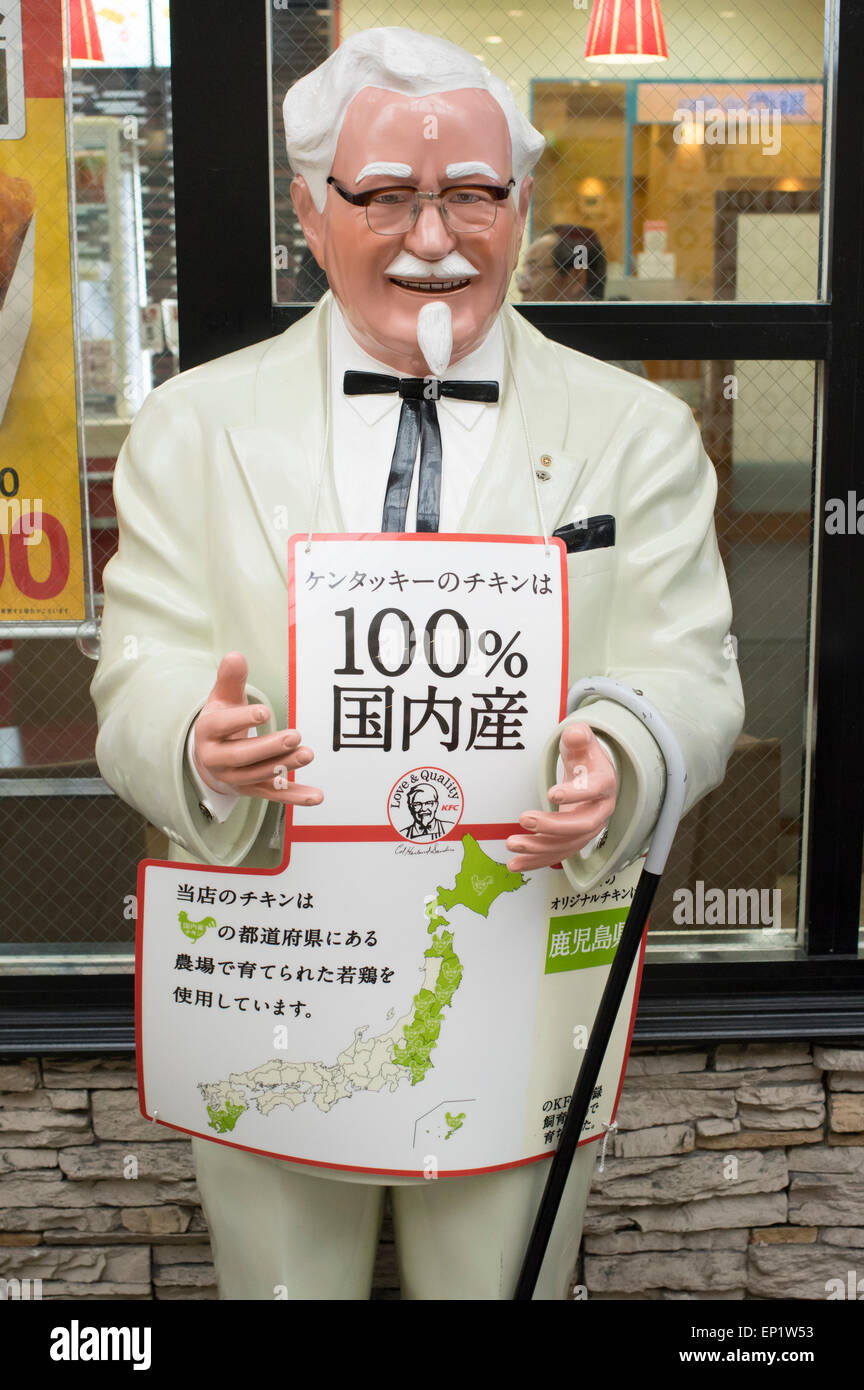KFC Kentucky Fried Chicken Japan showing 100% sourcing of chickens in Japan. - Stock Image