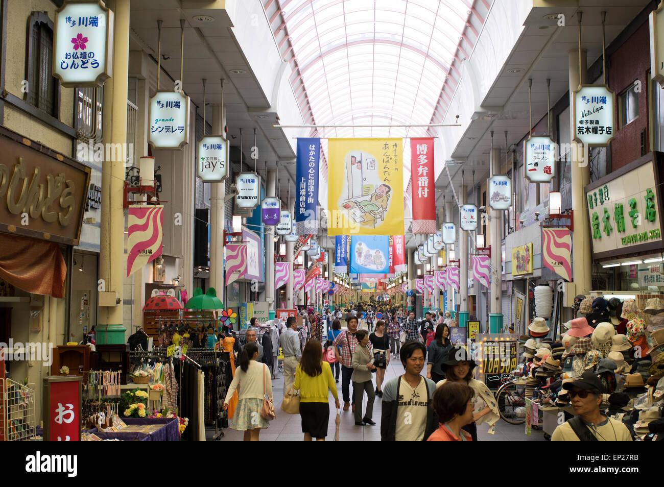 Kawabata Shopping Arcade in Fukuoka, Kyushu, Japan. - Stock Image