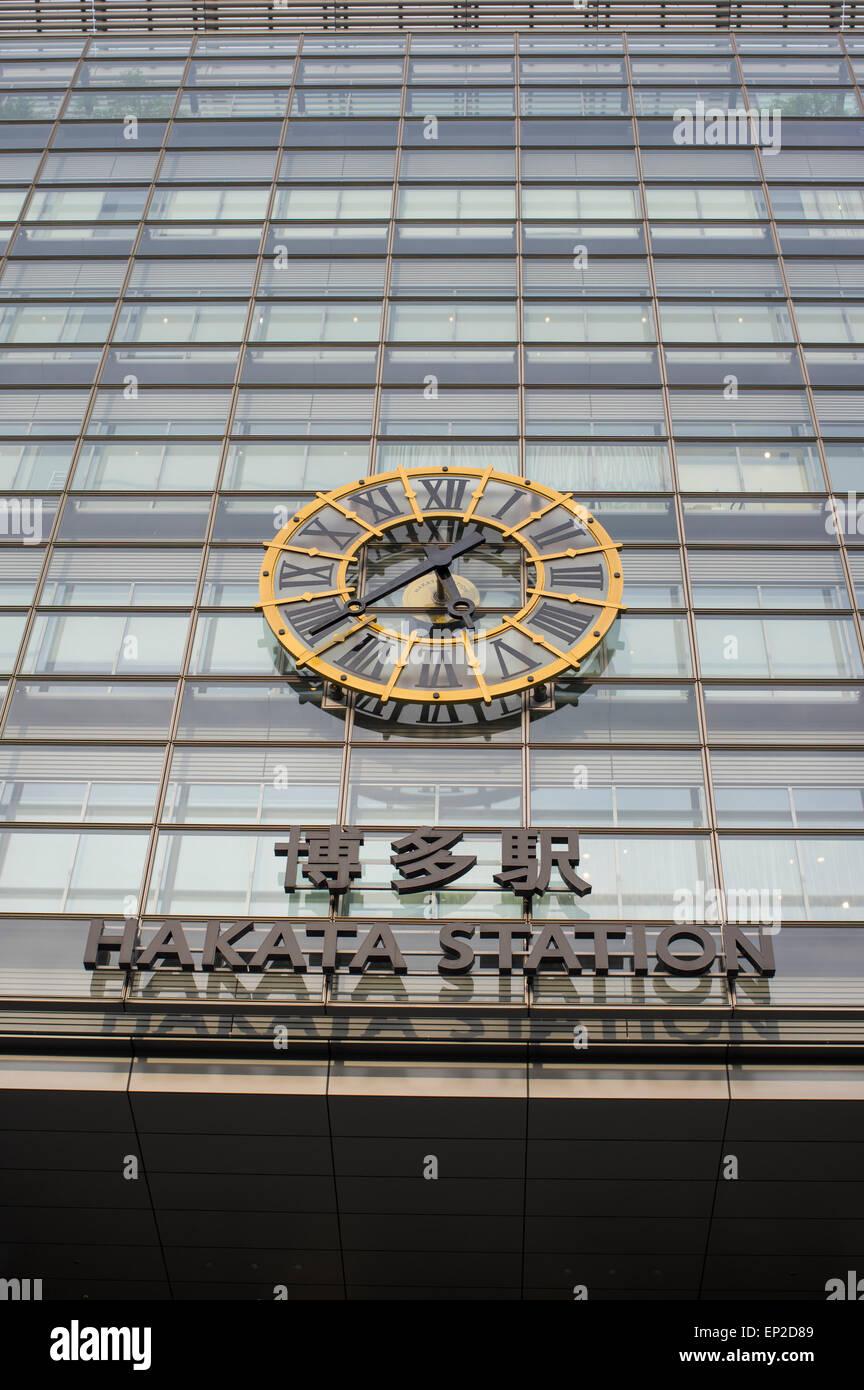 Hakata Railway Station, Fukuoka, Kyushu, Japan - Stock Image