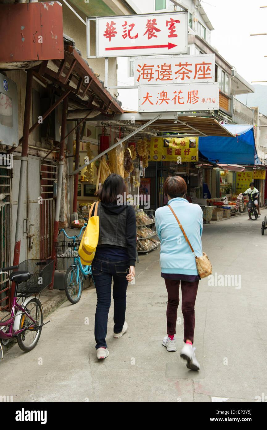 Street scene,Tai O fishing village located on Lantau Island, Hong Kong China - Stock Image
