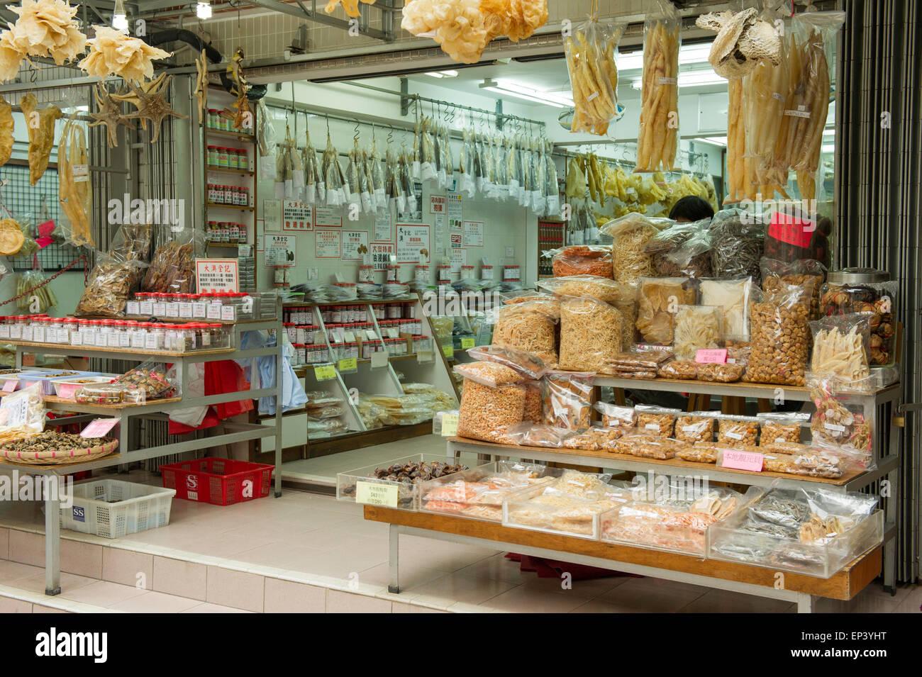 Dried fish retail store,Tai O fishing Village located on Lantau Island, Hong Kong, China - Stock Image