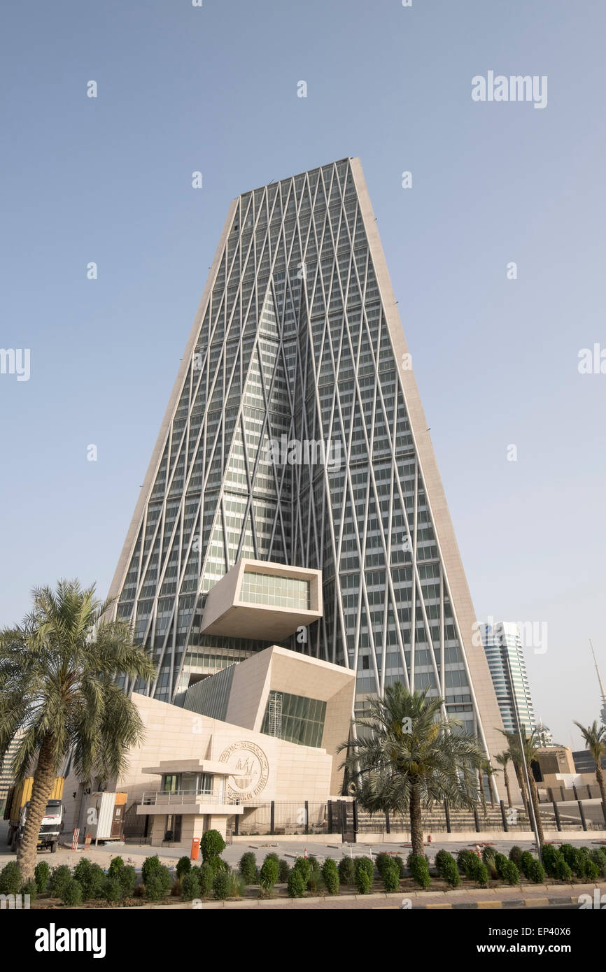 New Central Bank of Kuwait in Kuwait City, Kuwait. - Stock Image