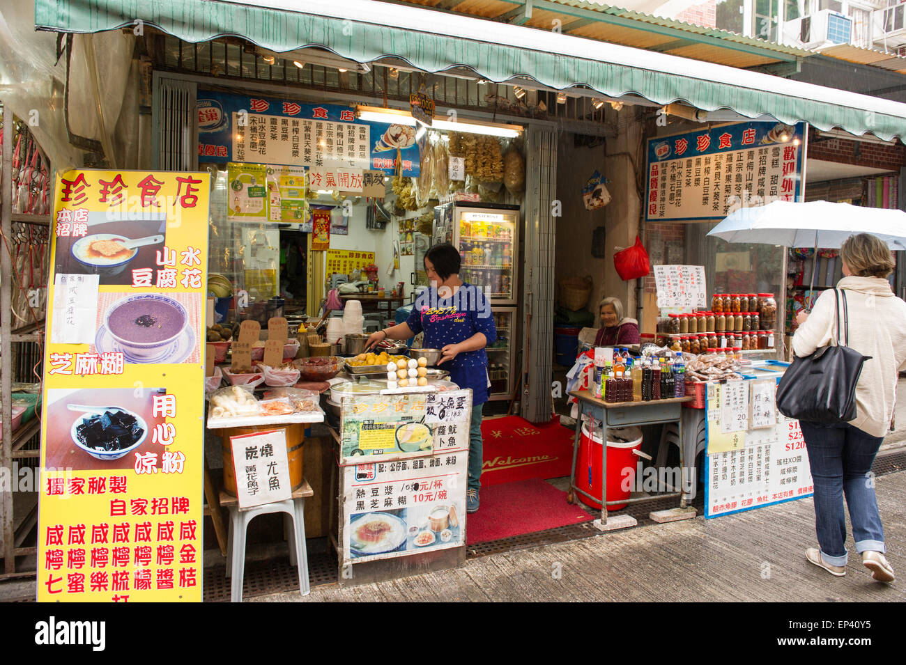 Tai O fishing Village outdoor street food market located on Lantau Island, Hong Kong, China - Stock Image