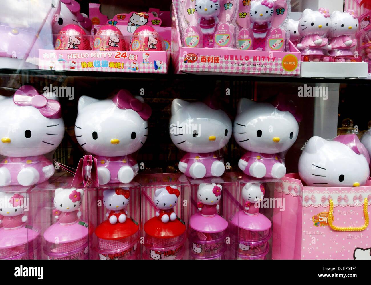 Hello Kitty Shop Stock Photos & Hello Kitty Shop Stock Images - Alamy