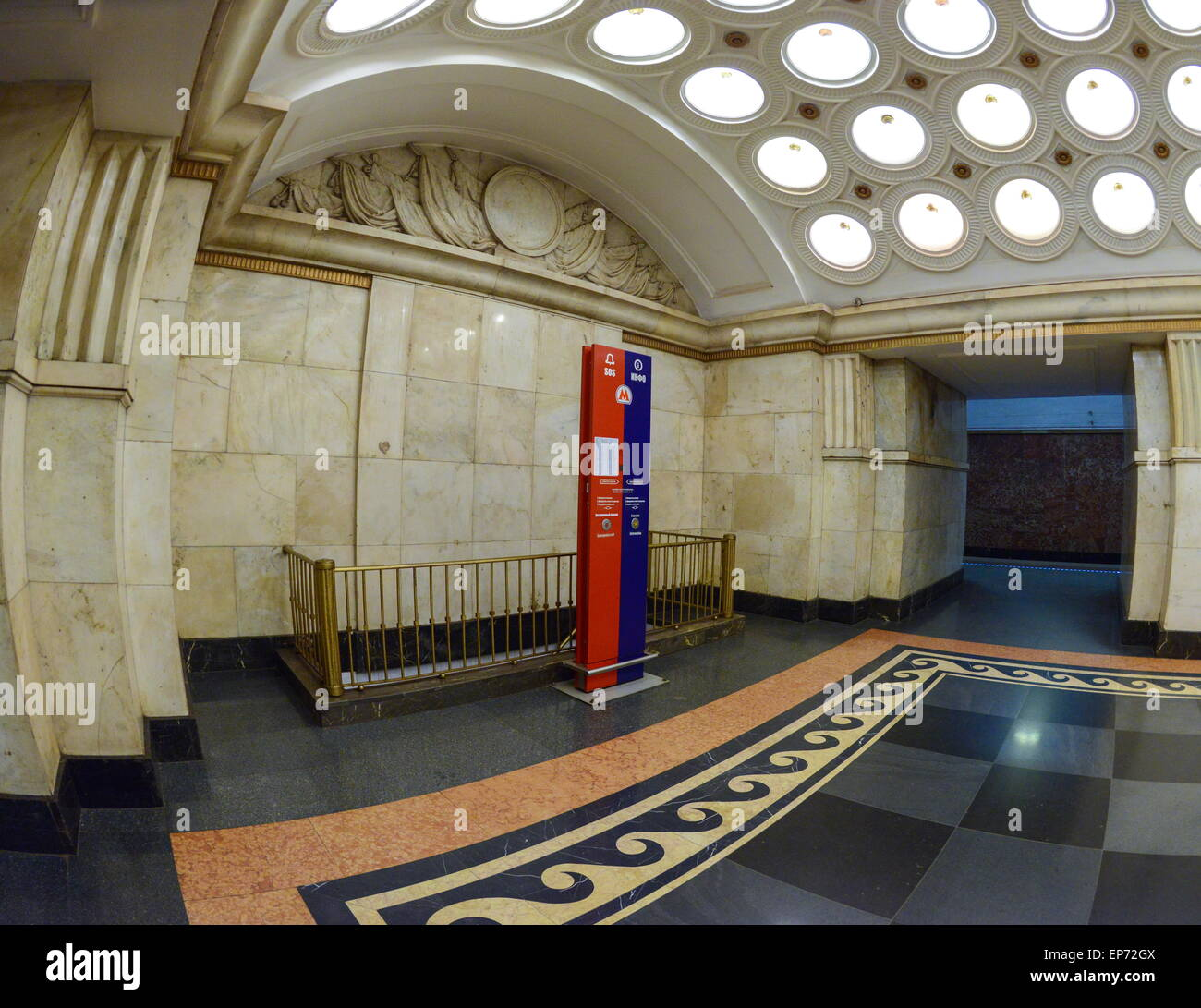 Moscow, Russia. 14th May, 2015. A view of Elektrozavodskaya metro station. The Moscow Metro celebrates its 80th Stock Photo