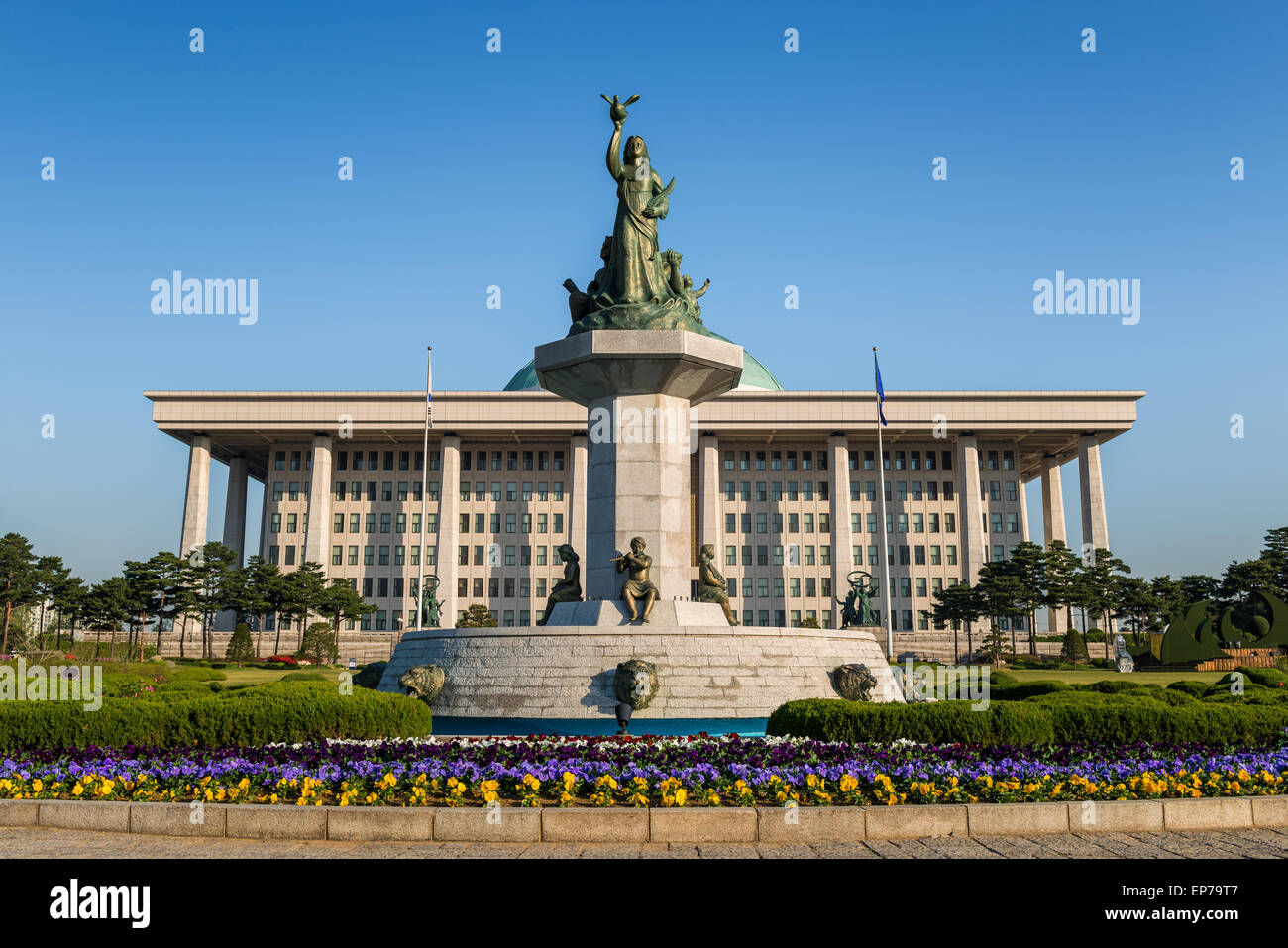 The National Assembly of South Korea on a sunny spring morning. - Stock Image