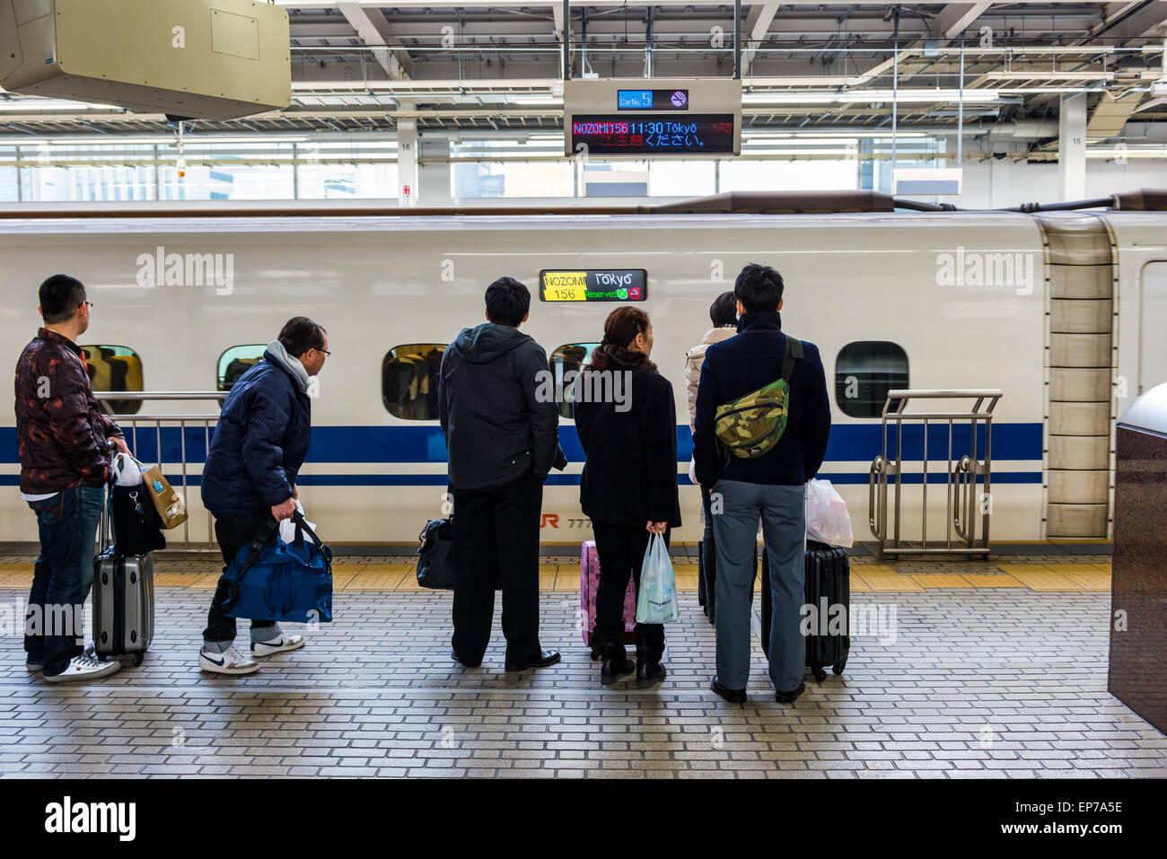 Osaka Station Stock Photos & Osaka Station Stock Images - Alamy