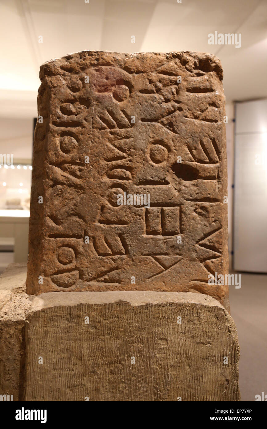 Roman stone 'Lapis Niger' with archaic Latin text. 6th century BC. From Roman Forum. National Roman Museum. - Stock Image