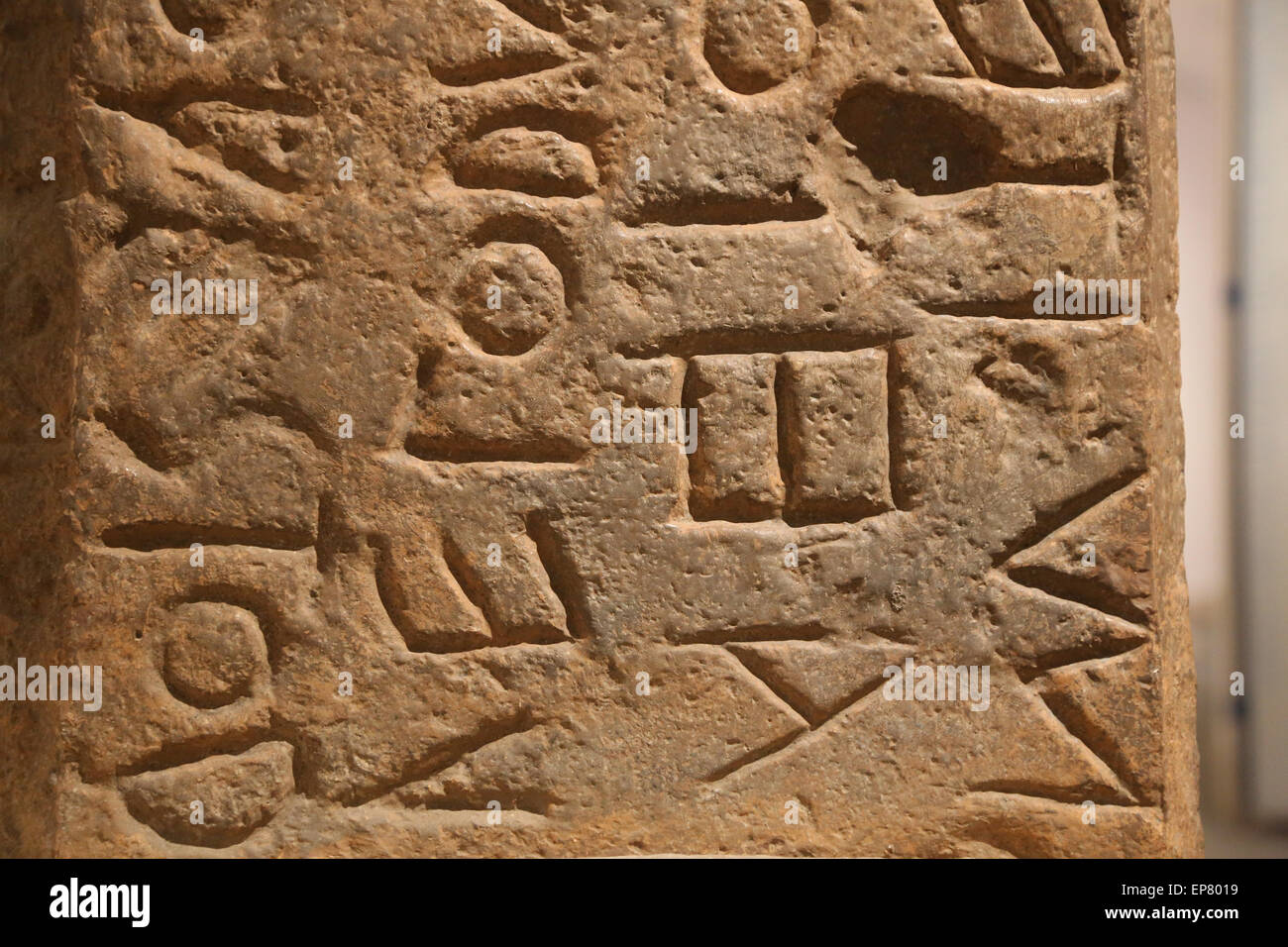 Roman stone 'Lapis Niger' with archaic Latin text. 6th century BC. From Roman Forum. National Roman Museum. - Stock Image