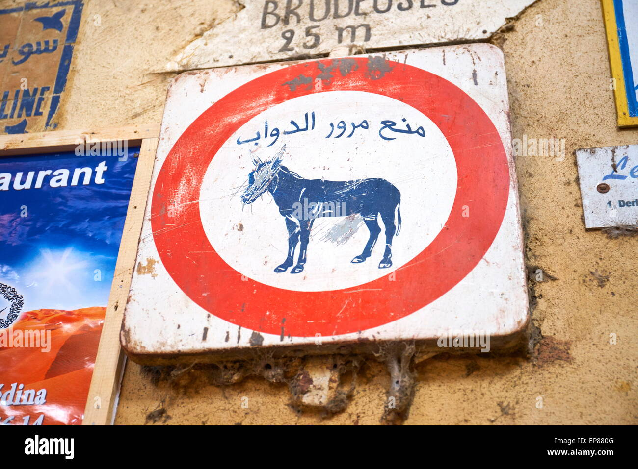 Fez. Traffic sign - No entry for donkey- on the wall at Talaa Kebira street in the Medina. Morocco - Stock Image