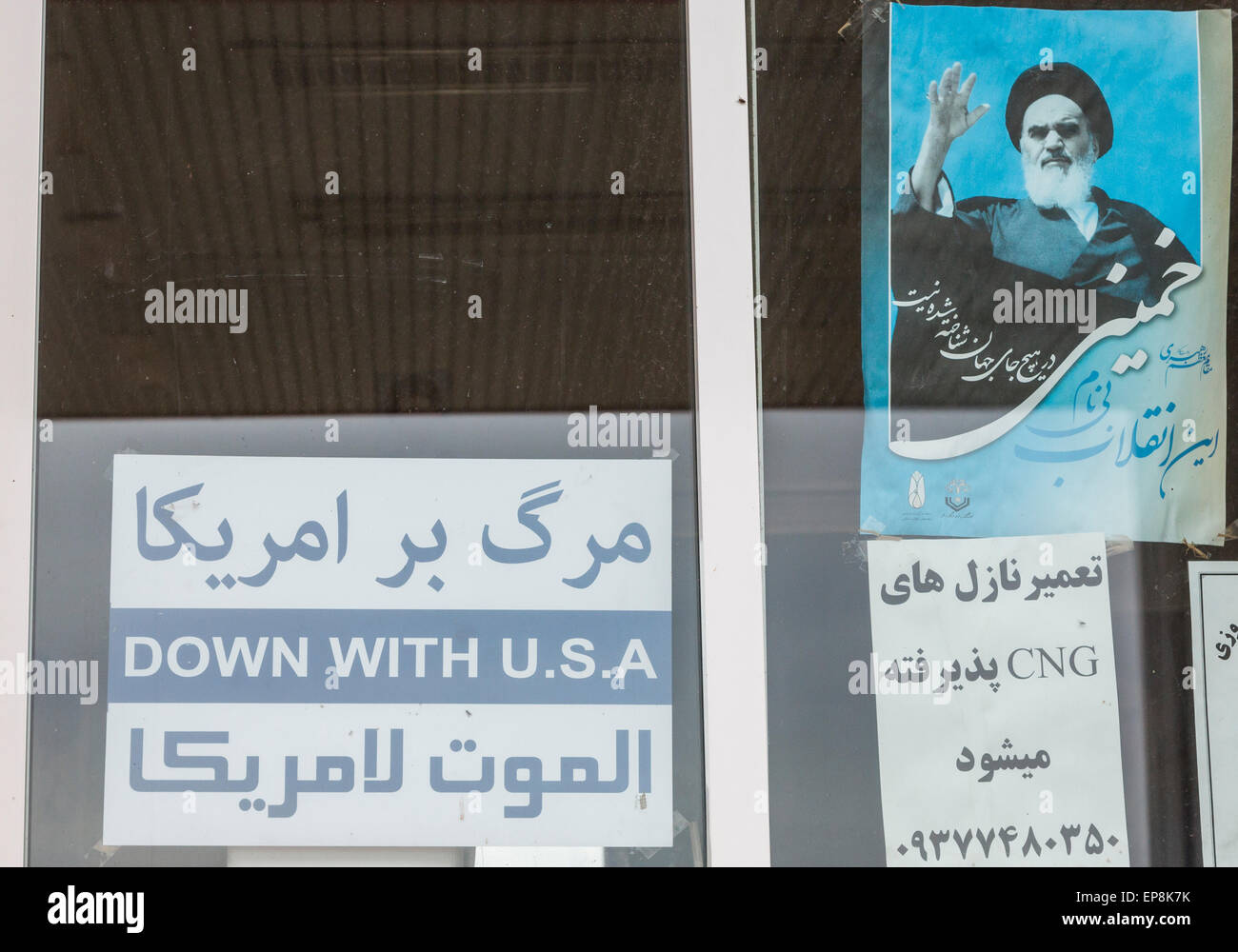 Down with U.S.A. sign in window, Mahan, Iran - Stock Image