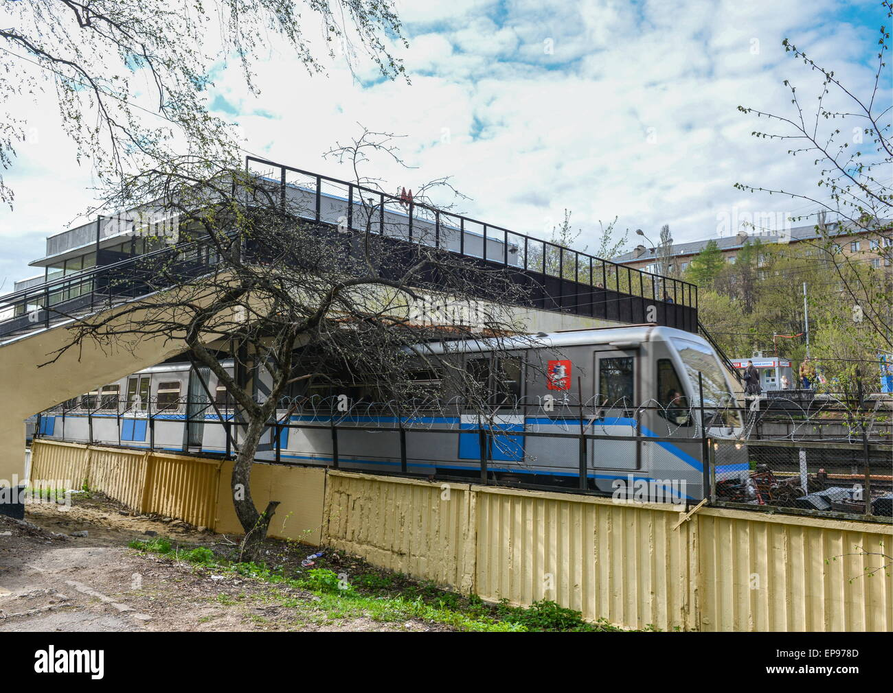 Moscow, Russia. 14th May, 2015. A train arriving at Partizanskaya metro station. The Moscow Metro celebrates its Stock Photo