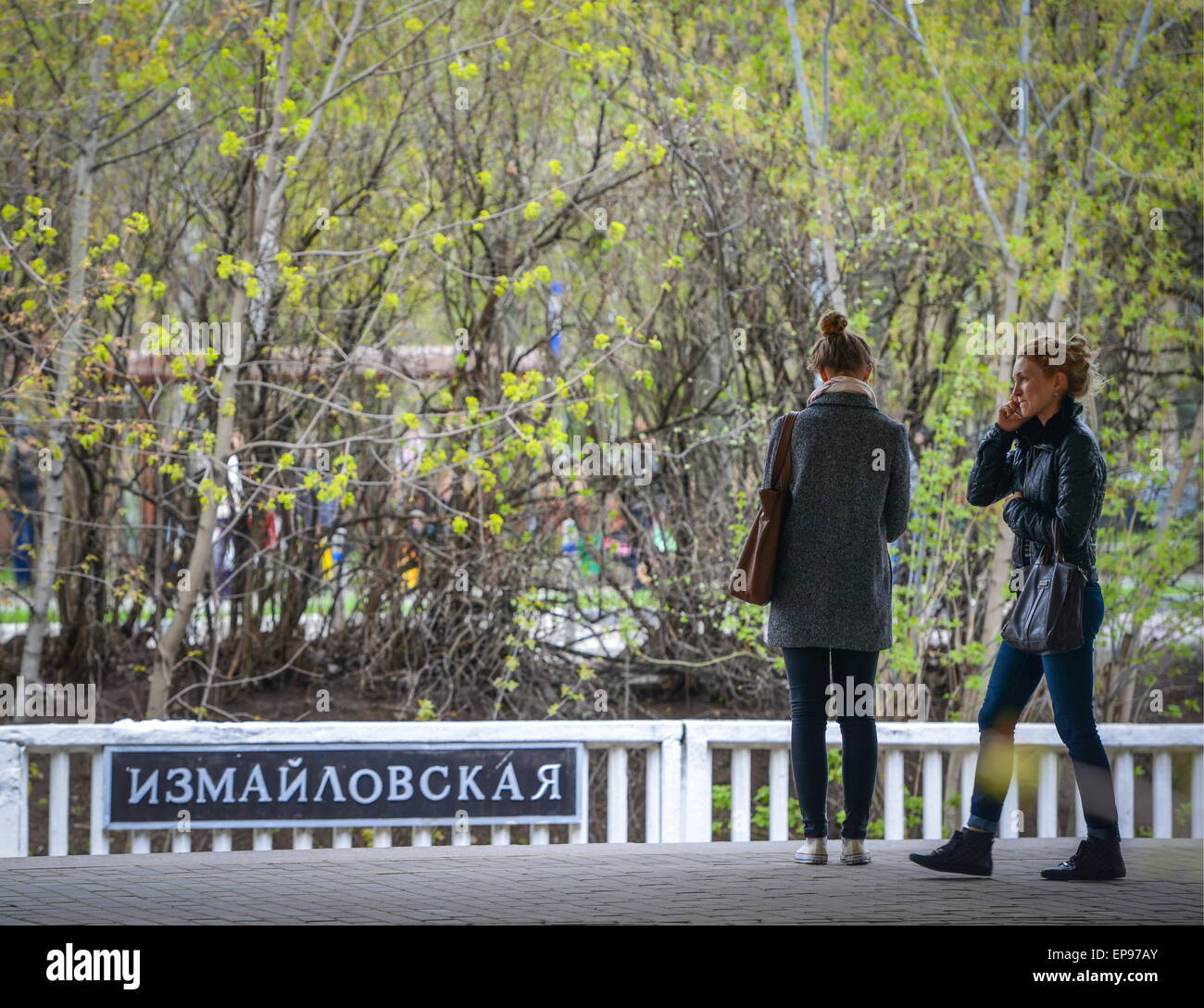 Moscow, Russia. 14th May, 2015. Passengers at Partizanskaya metro station. The Moscow Metro celebrates its 80th Stock Photo