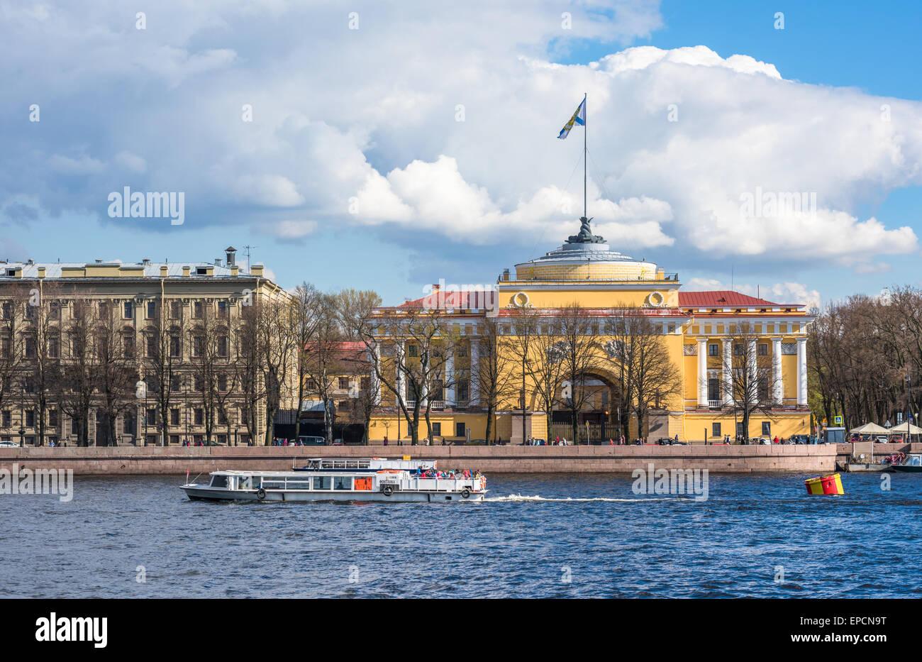 Admiralty building, Saint Petersburg, Russia - Stock Image