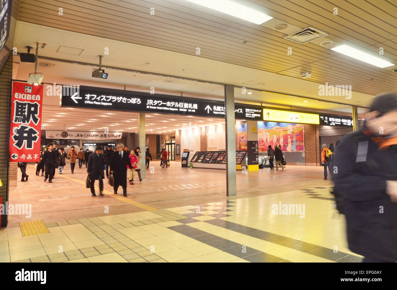 Night ambience of JR Sapporo Station in Sapporo Stellar Place - Stock Image