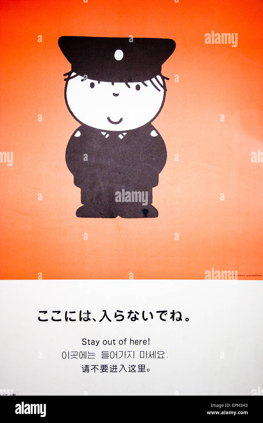 Japan. Poster at station polity asking people to stay out of area - Stock Image