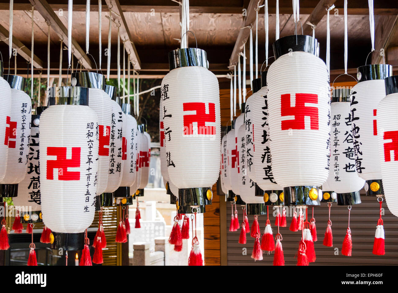 Image result for japanese mass in front of swastika