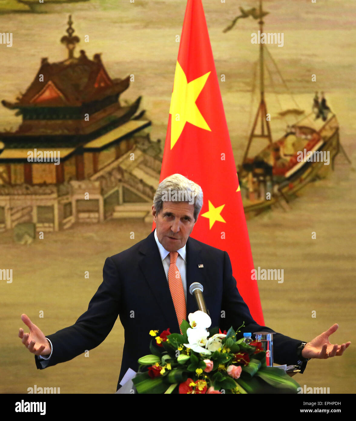 Beijing, CHINA, China. 16th May, 2015. U.S. Secretary of State John Kerry holds a joint press conference with Chinese - Stock Image