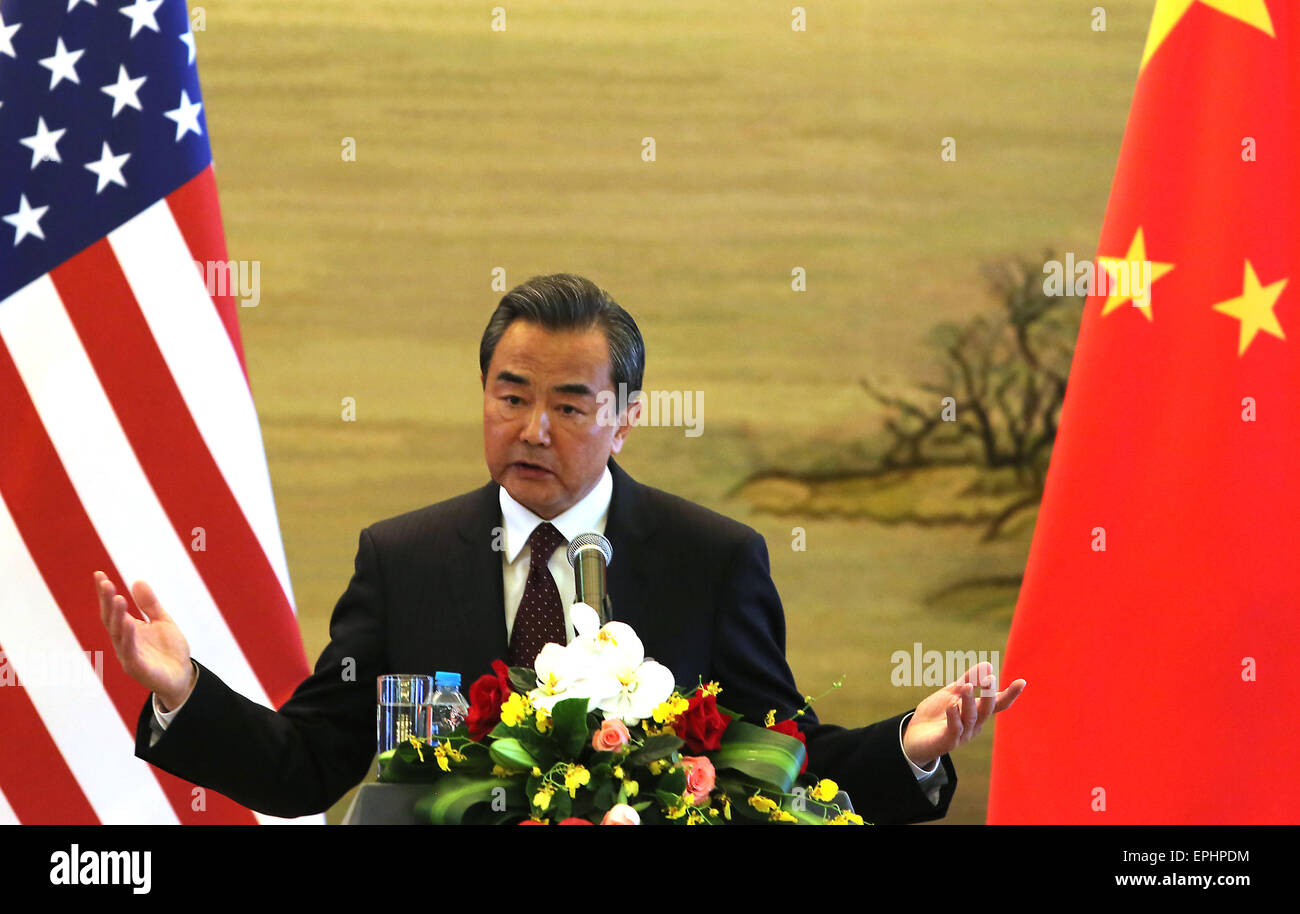 Beijing, CHINA, China. 16th May, 2015. U.S. Secretary of State John Kerry (not pictured) holds a joint press conference - Stock Image