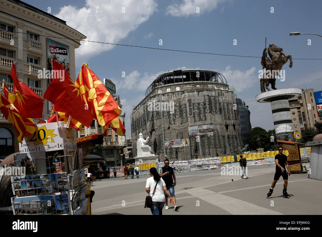 People wak in Macedonia square in central Skopje, FYROM on May 17, 2015. - Stock Image
